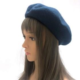 [Q&H] ベレー帽 ベレー レディース ウール 無地 かぶりやすい フリーサイズ外周直径28cm (ネービー)