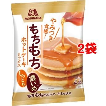 森永 もちもちホットケーキミックス (400g2袋セット)
