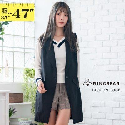 加大尺碼--時尚專業OL必備素面鈕扣口袋寬鬆修身西裝背心外套(黑XL-5L)-J242眼圈熊中大尺碼