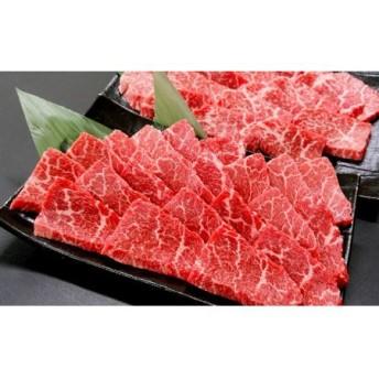 都城産宮崎牛赤身焼肉用(A5)