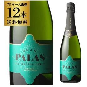 1本当り780円(税別)送料無料 スパークリングワイン グランパラス カヴァ ビオ オーガニック ブリュット 750ml×12本入 スペイン 辛口 長S