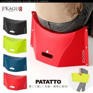 JP Kagu嚴選 PATATTO輕薄折疊椅/野餐露營輕便椅(4色)綠