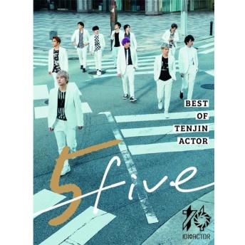 【ゆうメール利用不可】10神ACTOR/5FIVE [DVD付初回限定盤]