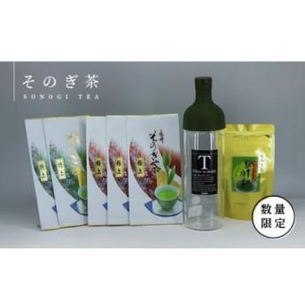 【そのぎ茶】極上・特上+粉末緑茶・ボトルセット【池田茶園】