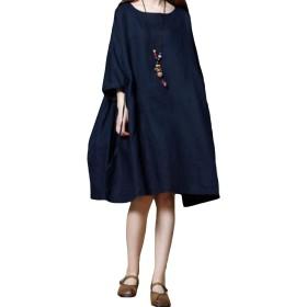 BSCOOLワンピース レディース 半袖 フレアワンピース 韓国ファッション 薄手 大きいサイズ 夏物 Aライン 着痩せ(Cネイビー)