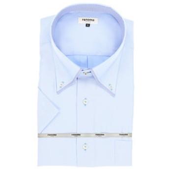 【GRAND-BACK:トップス】【大きいサイズ】renoma 形態安定レギュラーフィットマイターボタンダウン半袖ビジネスドレスシャツ