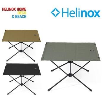 ヘリノックス(Helinox) タクティカルテーブル L テーブル 登山 アウトドア キャンプ