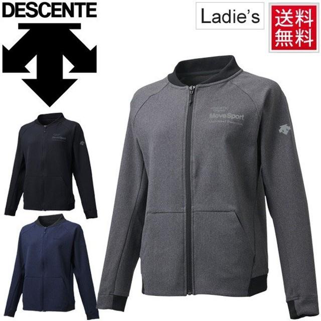トレーニングウェア レディース アウター DESCENTE デサント ヒートナビデニム ジャケット フルジップ スポーツウェア/DMWOJF11