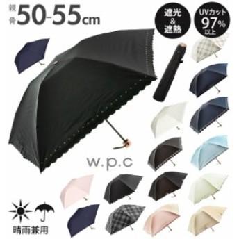 日傘 .. ワールドパーティ 通販 折りたたみ傘 晴雨兼用 レディース かわいい おしゃれ 遮熱 遮光 小さい 小さめ