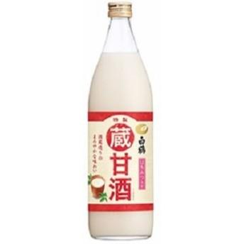 送料無料 甘酒 あまざけ 白鶴酒造 蔵甘酒 940ml×6本
