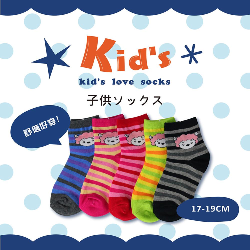 kids(2012-31l)台灣製棉質童襪