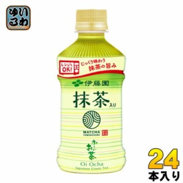 伊藤園 抹茶入りお~いお茶 電子レンジ対応 345ml ペットボトル 24本入