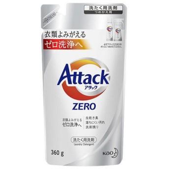 アタックZERO 詰替え 360g