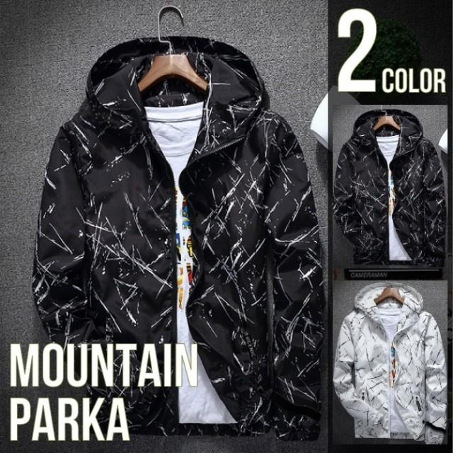 マウンテンパーカー メンズ パーカー ジャケット ウィンドブレーカー トップス ジップアップパーカー 春アウター 韓国