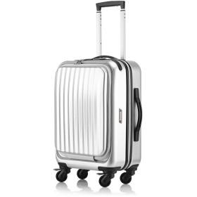 カバンのセレクション サンコー スーツケース 機内持ち込み 34L フロントオープン 軽量 SUNCO mdlz 47 ユニセックス シルバー フリー 【Bag & Luggage SELECTION】