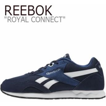 リーボック ロイヤルコネクト スニーカー REEBOK メンズ レディース ROYAL CONNECT ロイヤル コネクト NAVY ネイビー CN0505 シューズ