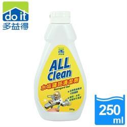 All Clean多益得 水垢鏽斑清潔劑250ml