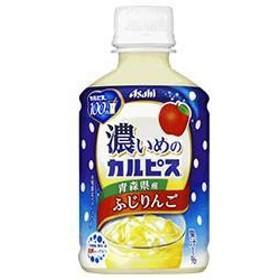 【送料無料】カルピス 濃いめのカルピス 青森県産ふじりんご 280mlペットボトル×24本入