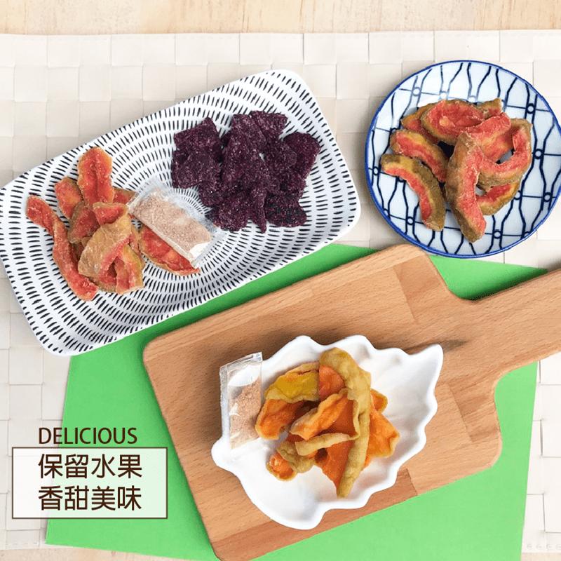 台灣名品特有水果乾系列,選用台灣特有的水果,以低溫烘焙製成的果乾,鎖住水果本身的鮮甜味,保有最天然的美味,彷彿品嘗整顆新鮮水果!搭配上梅粉,更凸顯果乾的可口!現有4種任選,一次滿足你的好奇與意想不到的