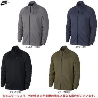 NIKE(ナイキ)DRI-FIT ウォームアップ ジャケット(928023)トレーニング スポーツ フィットネス 長袖 メンズ