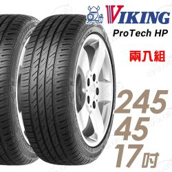 VIKING 維京 ProTech HP 運動操控輪胎_兩入組_245/45/17(PTHP)
