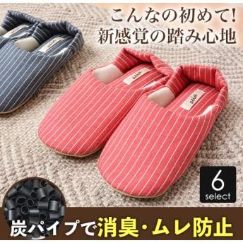 炭パイプ入りルームシューズ aciu【アチュ】 Mサイズ(約24cm)