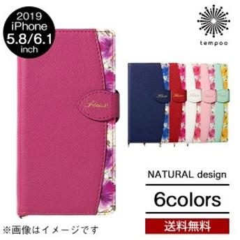 送料無料 メール便 iPhone11 アイフォン 5.8 6.1 FLEUR手帳型 ケース フルール スマホケース カバー PUレザースタンド カードポケット ス