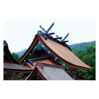 H921:【旅行プラン】パワースポット!須佐神社と出雲大社を巡る旅