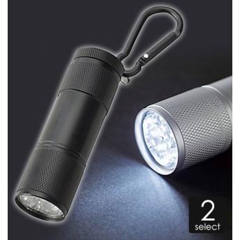 防災対策LED9灯カラビナ付ライト