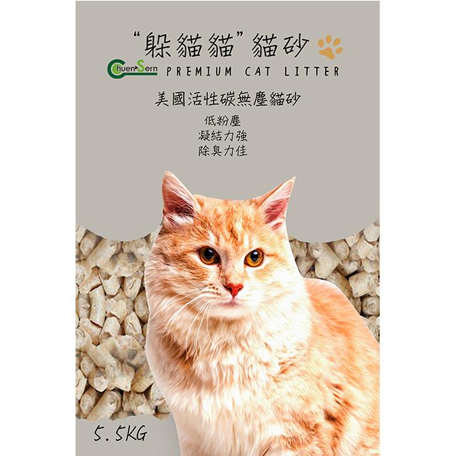 躲貓貓 美國活性碳無塵貓砂-5.5kg