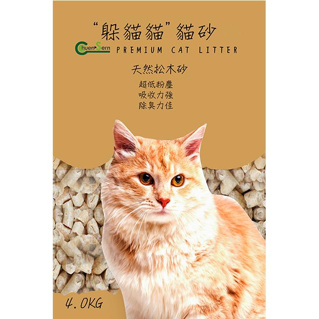 躲貓貓 天然松木砂-4kg