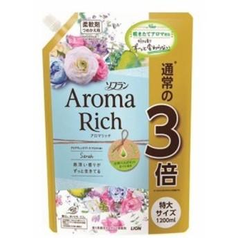 5%還元 【価格据え置き】ソフラン アロマリッチ(Aroma Rich) 柔軟剤 サラ(Sarah) アクアティックブーケアロマの香り 詰替え用 特大 1200m