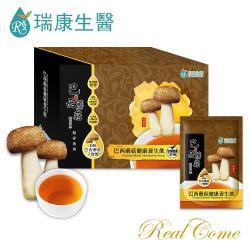 【瑞康生醫】姬松茸複方系列-巴西蘑菇健康養生飲-冷凍(8包/盒)