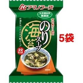 アマノフーズ 無添加 のりスープ (1食入(6g)*5袋セット)