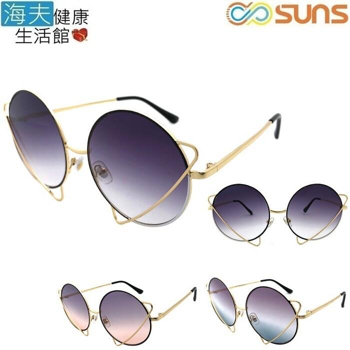 海夫健康生活館向日葵眼鏡 太陽眼鏡 韓系/流行/網美/uv400(622326)