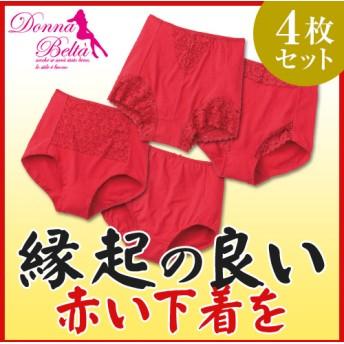 幸せの赤いパンツ