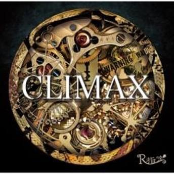 R指定 アールシテイ / CLIMAX 【初回限定盤】(+DVD)【CD Maxi】