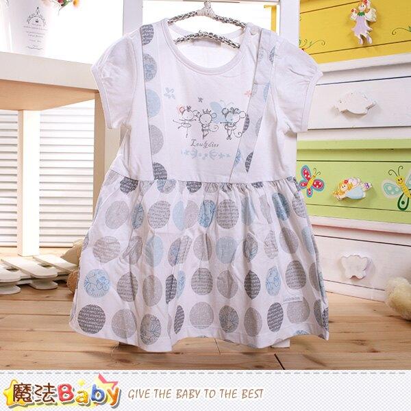 女童裝 專櫃款女童背帶裙 魔法Baby~k50335