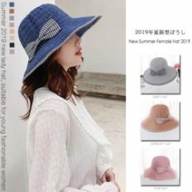 帽子 ハット UVカット 紫外線対策 アウトドア コットン 折りたたみ 持ちやすい ボーダー柄 リボン付き 可愛い ファッション