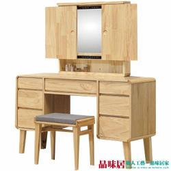 品味居 普利斯 時尚4尺推門式鏡面化妝台/鏡台(含化妝椅)