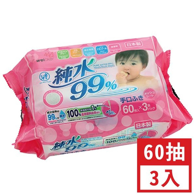 唯可 Weicker - 純水99%日本製手口專用濕紙巾-(3入)