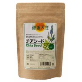 チアシード 200g×300粒 健康大陸 オメガ3含有  【チアシードオイル】【chia seed】