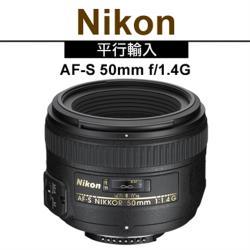 Nikon AF-S NIKKOR 50mm f/1.4G*(平輸)