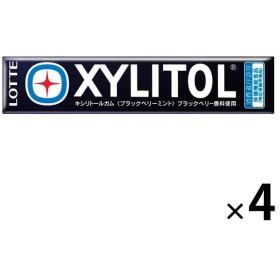 アウトレットロッテ キシリトールガム ブラックベリーミント 1セット(14粒×4個)