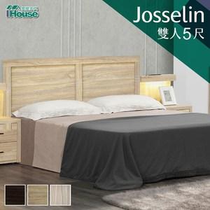IHouse 賈斯琳金屬三線造型木紋床頭片 雙人5尺