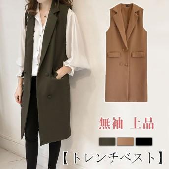 ベストコート ノースリーブトレンチコート ロング丈 シンプル 韓国ファッション 無地 テーラードジャケット 通勤 着痩せ