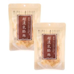 (組)超濃乳酪絲-原味85g 2入組