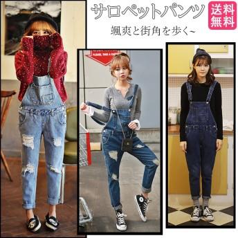 人気トレンドアイテム・!デニムサロペットパンツ♪オールインワン・つなぎ 韓国ファッション 選べる3カラーS~XLサイズ豊富 ダメージ加工・カジュアルダウン 楽チン・ゆったり BFタイプ
