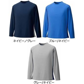 PuroMonte プロモンテ トリプルドライカラットLW長袖Tシャツ メンズ・TN152M/ブルー/ネイビー/XL TN152M 長袖 ファッション メンズファッション トップス
