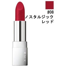 RMK (ルミコ) RMK リップスティック コンフォート ブライトリッチ #08 ノスタルジックレッド 2.7g 化粧品 コスメ